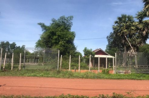Land for Sale in Siem Reap provice (1)