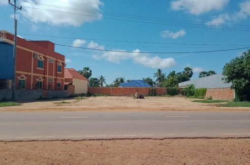 Land for Rent in Krom Siem Reap