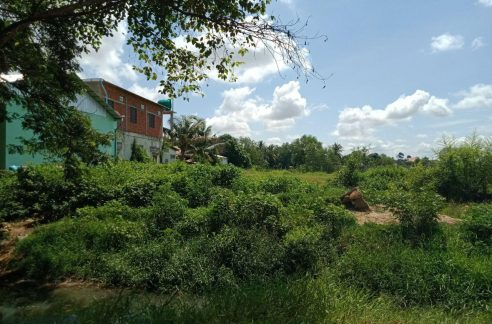 Land for Sale in Krong Siem Reap