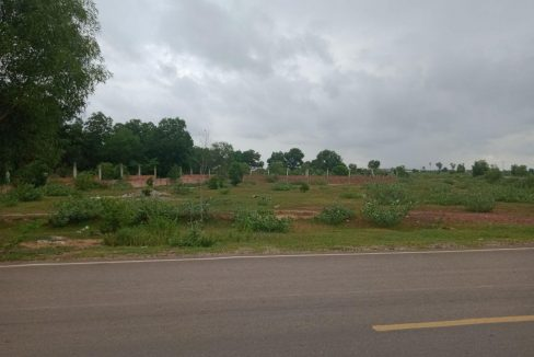 Potential Land for Sale in Bakong Village Siem Reap