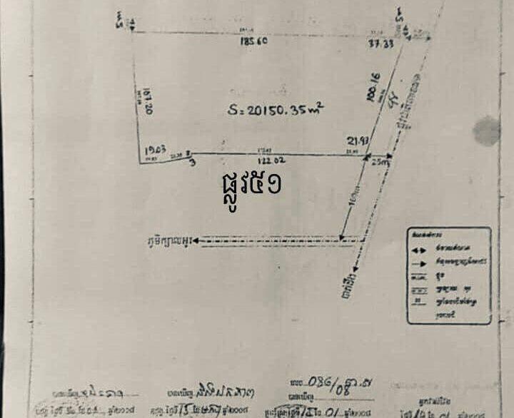 Good Land for Sale along National Road 51 (3)